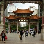 Kunming, Golden Horse Gate