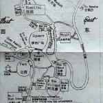 Plan Xinjie